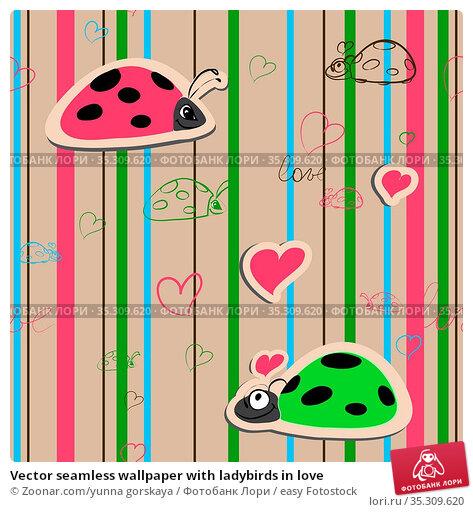Vector seamless wallpaper with ladybirds in love. Стоковое фото, фотограф Zoonar.com/yunna gorskaya / easy Fotostock / Фотобанк Лори