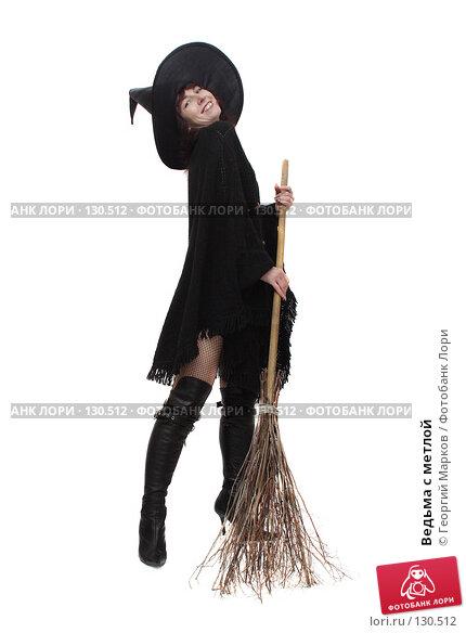 Ведьма с метлой, фото № 130512, снято 20 сентября 2006 г. (c) Георгий Марков / Фотобанк Лори