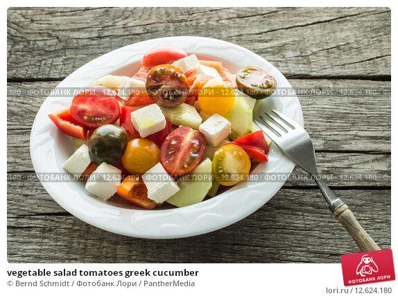 Купить «vegetable salad tomatoes greek cucumber», фото № 12624180, снято 26 мая 2019 г. (c) PantherMedia / Фотобанк Лори