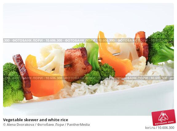 Vegetable skewer and white rice. Стоковое фото, фотограф Alena Dvorakova / PantherMedia / Фотобанк Лори