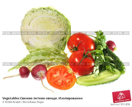 Купить «Vegetables Свежие летние овощи. Изолированно», фото № 311876, снято 4 июня 2008 г. (c) Kribli-Krabli / Фотобанк Лори