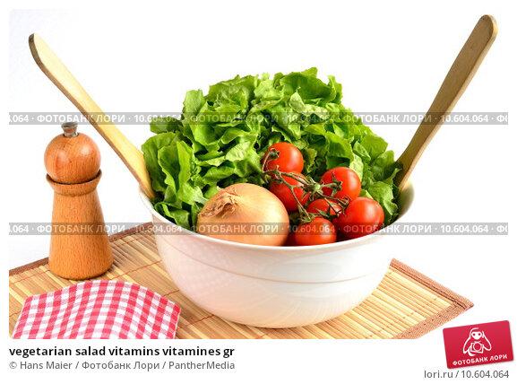 vegetarian salad vitamins vitamines gr. Стоковое фото, фотограф Hans Maier / PantherMedia / Фотобанк Лори