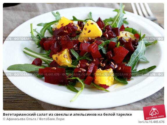 Салаты из свеклы рецепты с фото простые
