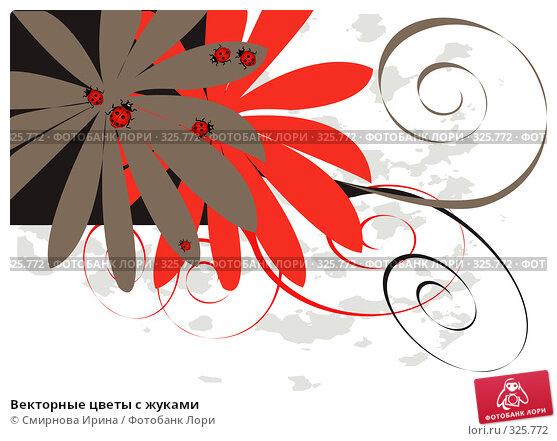 Векторные цветы с жуками, иллюстрация № 325772 (c) Смирнова Ирина / Фотобанк Лори