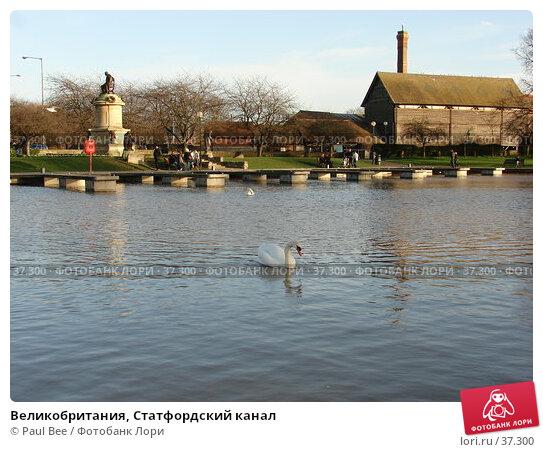 Великобритания, Статфордский канал, фото № 37300, снято 29 апреля 2006 г. (c) Paul Bee / Фотобанк Лори
