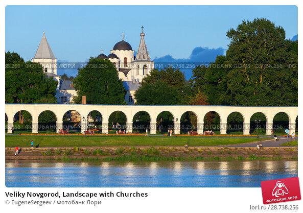 Купить «Veliky Novgorod, Landscape with Churches», фото № 28738256, снято 30 июля 2016 г. (c) EugeneSergeev / Фотобанк Лори
