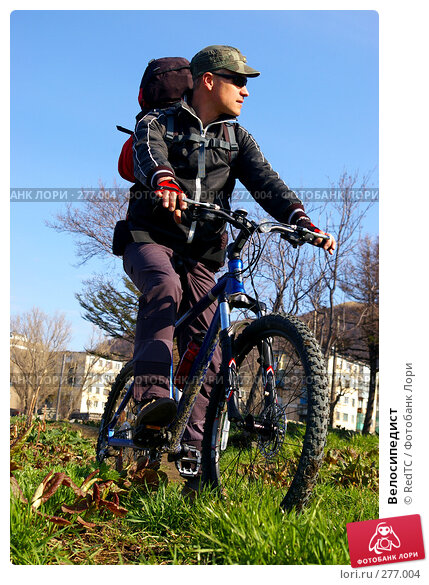 Купить «Велосипедист», фото № 277004, снято 7 мая 2008 г. (c) RedTC / Фотобанк Лори