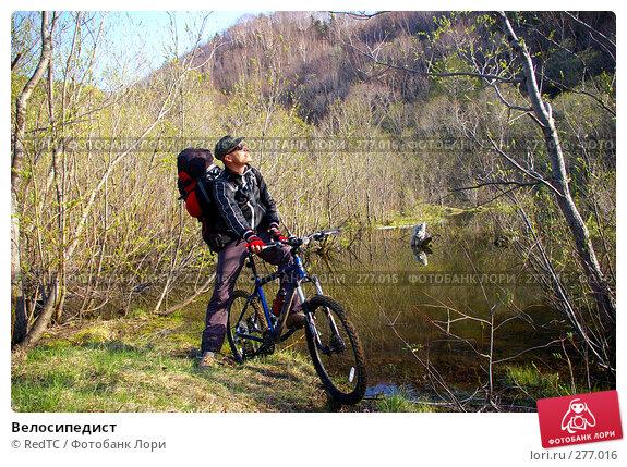 Велосипедист, фото № 277016, снято 7 мая 2008 г. (c) RedTC / Фотобанк Лори
