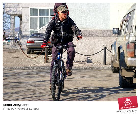 Велосипедист, фото № 277032, снято 7 мая 2008 г. (c) RedTC / Фотобанк Лори