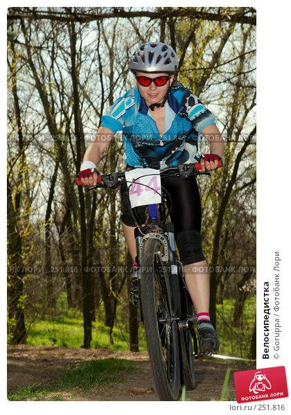 Велосипедистка, фото № 251816, снято 12 апреля 2008 г. (c) Goruppa / Фотобанк Лори
