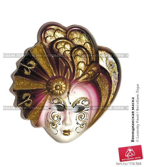 Венецианская маска, фото № 116564, снято 15 декабря 2005 г. (c) Losevsky Pavel / Фотобанк Лори