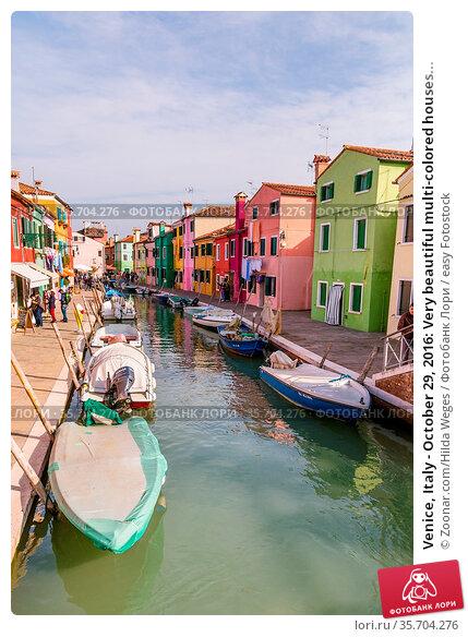 Venice, Italy - October 29, 2016: Very beautiful multi-colored houses... Стоковое фото, фотограф Zoonar.com/Hilda Weges / easy Fotostock / Фотобанк Лори