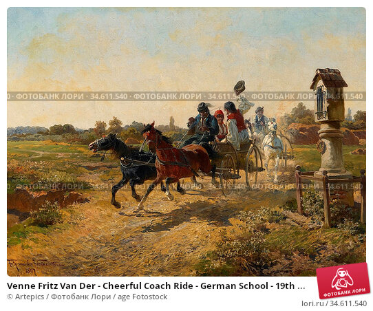 Venne Fritz Van Der - Cheerful Coach Ride - German School - 19th ... Редакционное фото, фотограф Artepics / age Fotostock / Фотобанк Лори