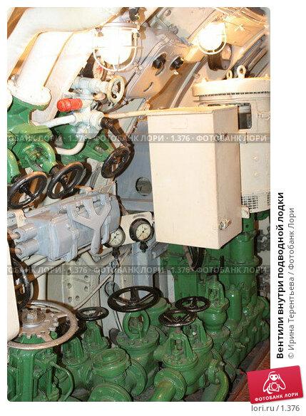 Вентили внутри подводной лодки, эксклюзивное фото № 1376, снято 16 сентября 2005 г. (c) Ирина Терентьева / Фотобанк Лори