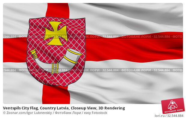 Купить «Ventspils City Flag, Country Latvia, Closeup View, 3D Rendering», фото № 32544884, снято 7 декабря 2019 г. (c) easy Fotostock / Фотобанк Лори