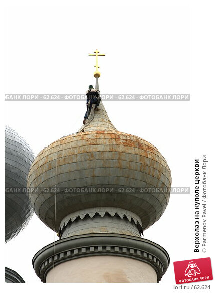 Верхолаз на куполе церкви, фото № 62624, снято 27 июня 2007 г. (c) Parmenov Pavel / Фотобанк Лори