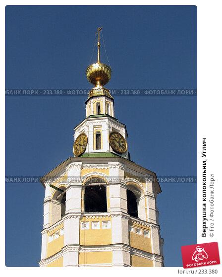 Верхушка колокольни, Углич, фото № 233380, снято 29 апреля 2006 г. (c) Fro / Фотобанк Лори
