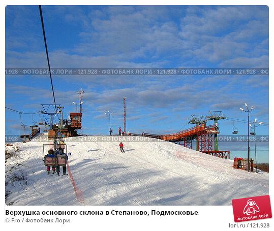 Верхушка основного склона в Степаново, Подмосковье, фото № 121928, снято 20 июля 2017 г. (c) Fro / Фотобанк Лори