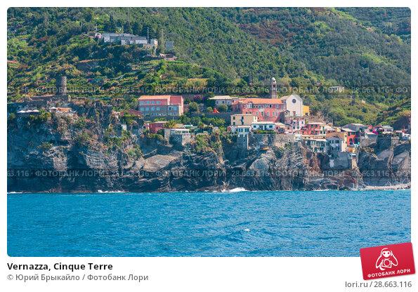 Купить «Vernazza, Cinque Terre», фото № 28663116, снято 26 июня 2017 г. (c) Юрий Брыкайло / Фотобанк Лори