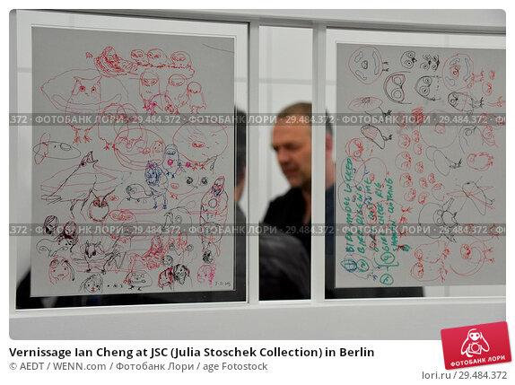 Купить «Vernissage Ian Cheng at JSC (Julia Stoschek Collection) in Berlin Featuring: Atmosphere Where: Berlin, Germany When: 26 Apr 2018 Credit: AEDT/WENN.com», фото № 29484372, снято 26 апреля 2018 г. (c) age Fotostock / Фотобанк Лори
