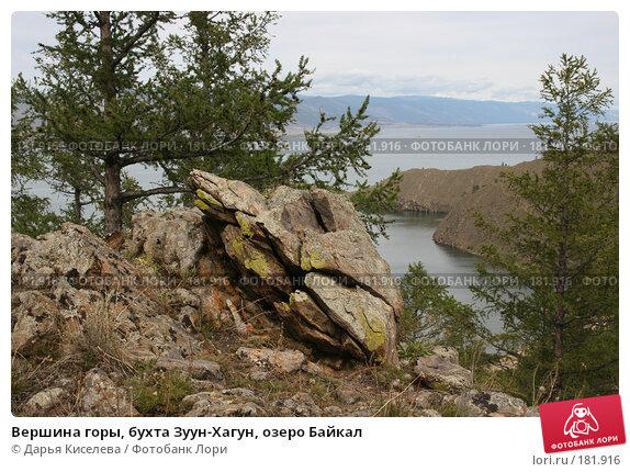 Вершина горы, бухта Зуун-Хагун, озеро Байкал, фото № 181916, снято 16 июня 2007 г. (c) Дарья Киселева / Фотобанк Лори
