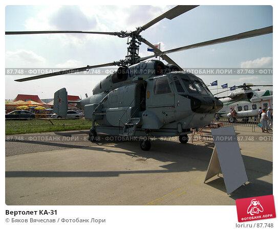 Купить «Вертолет КА-31», фото № 87748, снято 25 августа 2007 г. (c) Бяков Вячеслав / Фотобанк Лори