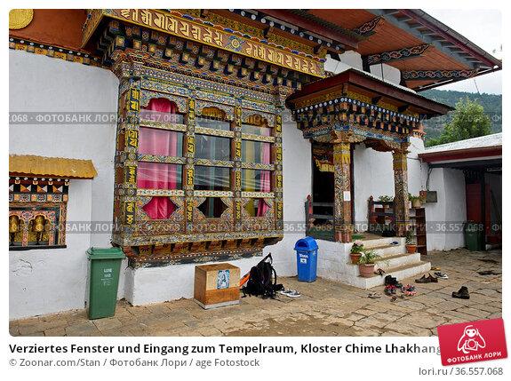 Verziertes Fenster und Eingang zum Tempelraum, Kloster Chime Lhakhang... Стоковое фото, фотограф Zoonar.com/Stan / age Fotostock / Фотобанк Лори
