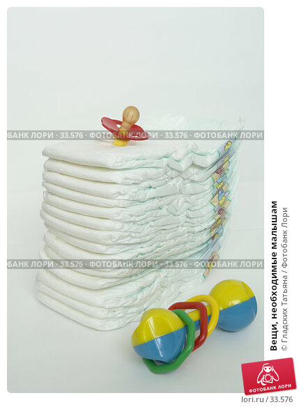 Купить «Вещи, необходимые малышам», фото № 33576, снято 22 марта 2007 г. (c) Гладских Татьяна / Фотобанк Лори