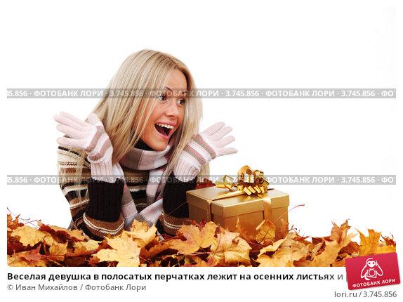 Чаты по подаркам