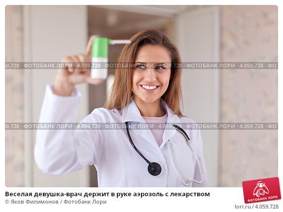 Купить «Веселая девушка-врач держит в руке аэрозоль с лекарством», фото № 4059728, снято 22 сентября 2012 г. (c) Яков Филимонов / Фотобанк Лори
