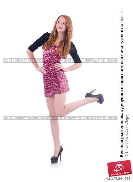 Девушка на каблуках в коротком платье фото 709-398