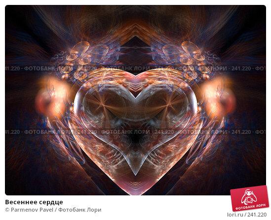 Весеннее сердце, иллюстрация № 241220 (c) Parmenov Pavel / Фотобанк Лори