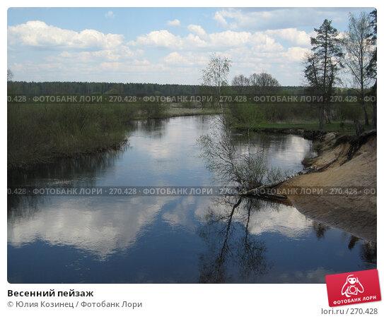 Весенний пейзаж, фото № 270428, снято 2 мая 2008 г. (c) Юлия Козинец / Фотобанк Лори