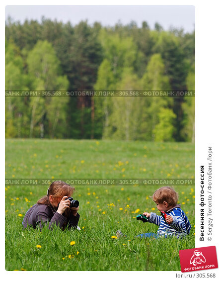 Весенняя фото-сессия, фото № 305568, снято 11 мая 2008 г. (c) Sergey Toronto / Фотобанк Лори