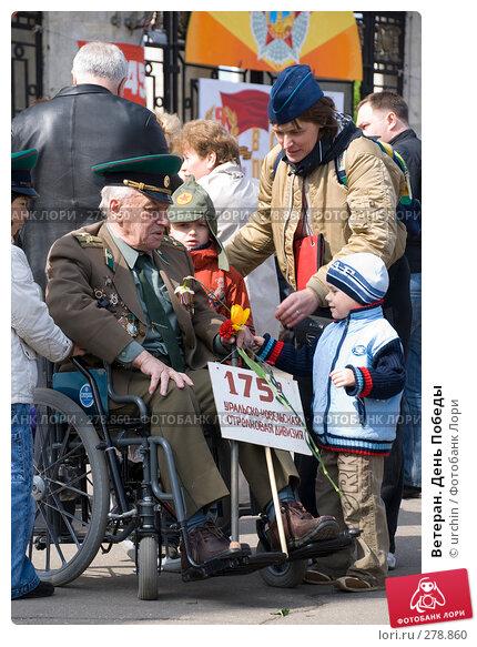 Ветеран. День Победы, фото № 278860, снято 9 мая 2008 г. (c) urchin / Фотобанк Лори