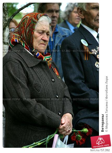 Ветераны, фото № 57392, снято 22 июня 2005 г. (c) Морозова Татьяна / Фотобанк Лори