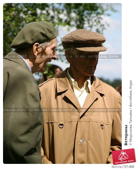 Ветераны, фото № 57400, снято 22 июня 2005 г. (c) Морозова Татьяна / Фотобанк Лори