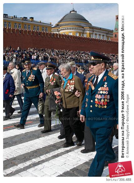 Ветераны на Параде 9 мая 2008 года, на Красной площади. Москва, фото № 306488, снято 9 мая 2008 г. (c) Алексей Зарубин / Фотобанк Лори