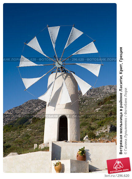 Ветряная мельница в районе Ласити, Крит, Греция, фото № 296620, снято 30 апреля 2008 г. (c) Галина Лукьяненко / Фотобанк Лори