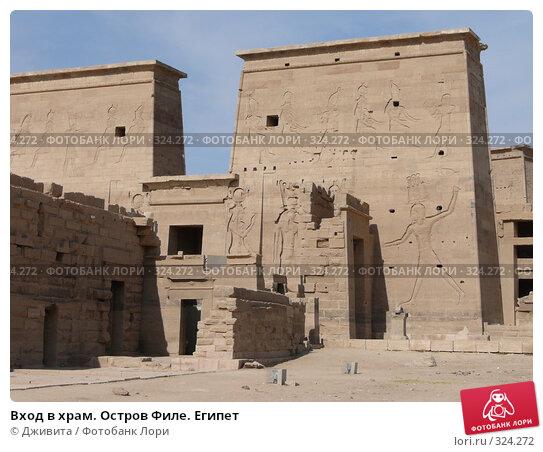 Купить «Вход в храм. Остров Филе. Египет», фото № 324272, снято 9 января 2008 г. (c) Дживита / Фотобанк Лори