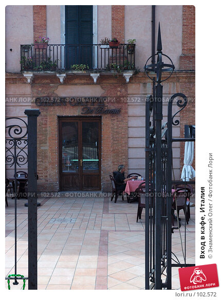 Вход в кафе, Италия, эксклюзивное фото № 102572, снято 23 июня 2017 г. (c) Знаменский Олег / Фотобанк Лори