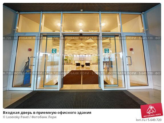 входные двери для офисных зданий
