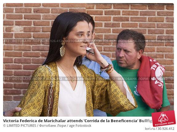 Купить «Victoria Federica de Marichalar attends 'Corrida de la Beneficencia' Bullfight at Las Ventas Bullring on June 12, 2019 in Madrid, Spain», фото № 30926412, снято 12 июня 2019 г. (c) age Fotostock / Фотобанк Лори
