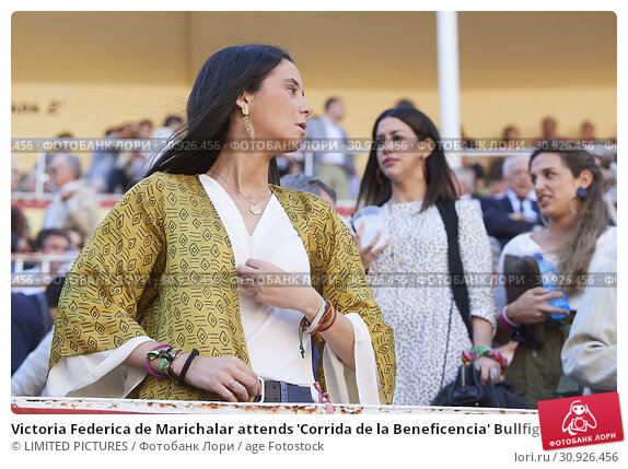 Купить «Victoria Federica de Marichalar attends 'Corrida de la Beneficencia' Bullfight at Las Ventas Bullring on June 12, 2019 in Madrid, Spain», фото № 30926456, снято 12 июня 2019 г. (c) age Fotostock / Фотобанк Лори