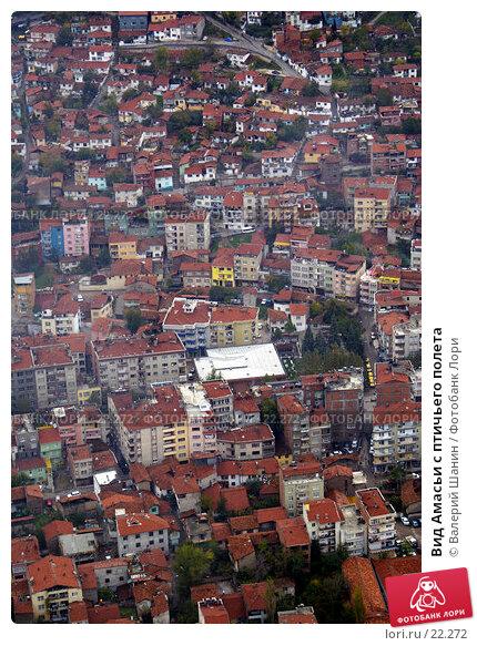 Купить «Вид Амасьи с птичьего полета», фото № 22272, снято 8 ноября 2006 г. (c) Валерий Шанин / Фотобанк Лори