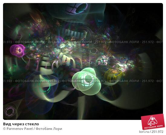 Вид через стекло, иллюстрация № 251972 (c) Parmenov Pavel / Фотобанк Лори