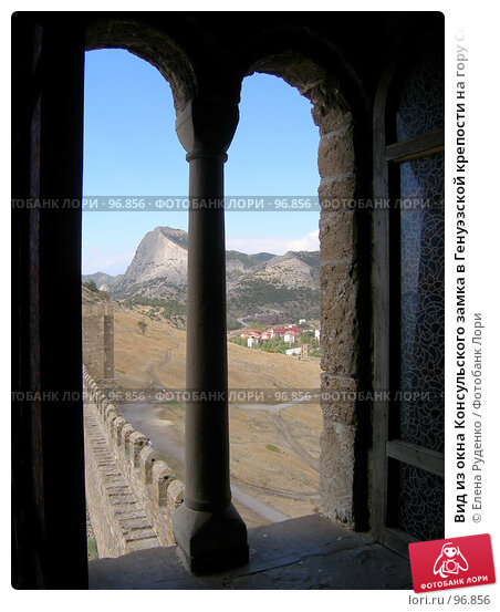 Купить «Вид из окна Консульского замка в Генуэзской крепости на гору Сокол, Судак, Крым», фото № 96856, снято 13 сентября 2007 г. (c) Елена Руденко / Фотобанк Лори