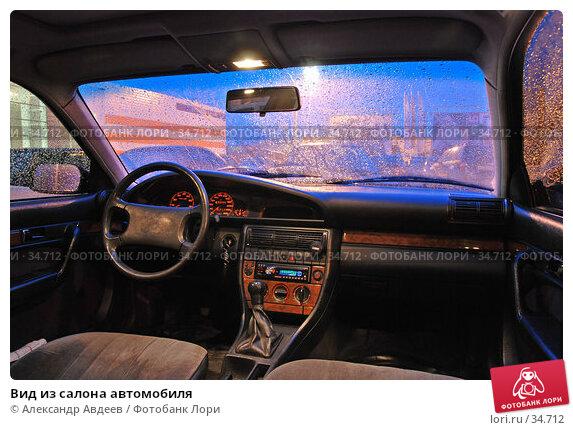 Вид из салона автомобиля, фото № 34712, снято 20 апреля 2007 г. (c) Александр Авдеев / Фотобанк Лори