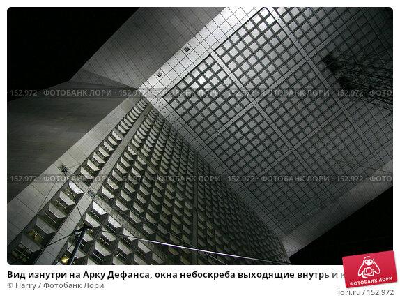 Вид изнутри на Арку Дефанса, окна небоскреба выходящие внутрь и крыша арки, фото № 152972, снято 28 февраля 2006 г. (c) Harry / Фотобанк Лори