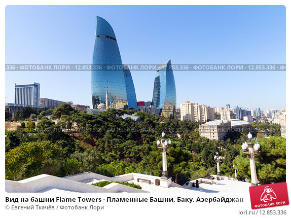 Купить «Вид на башни Flame Towers - Пламенные Башни. Баку. Азербайджан», фото № 12853336, снято 23 сентября 2015 г. (c) Евгений Ткачёв / Фотобанк Лори